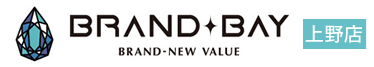 BRAND BAY 上野店 BRAND-NEW VALUE